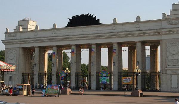 Скелеты Багза Банни, Тома и Джерри появятся в Парке Горького