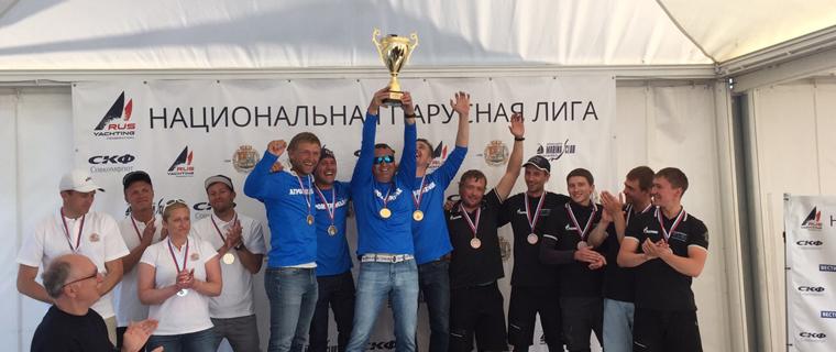 Navigator Sailing Team привез с соревнований победу