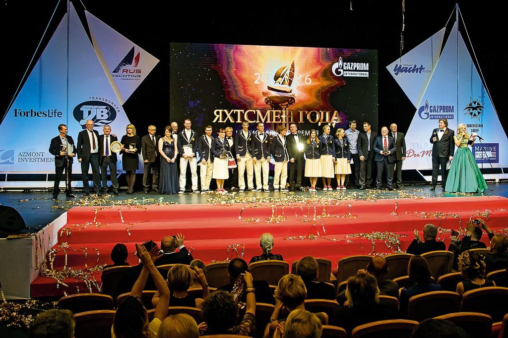 Вручение общественной премии «Яхтсмен года 2017» состоится в конце ноября