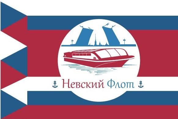 300-летие яхт-клуба «Невский флот» отметят весной нынешнего года