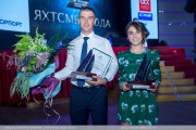 Результаты премии «Яхтсмен года»-2018
